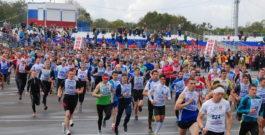 Всероссийский день бега «Кросс нации»